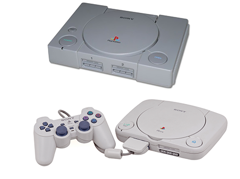 ps1 small